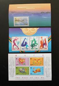 HONG KONG 1996 Olympics Games +1997 Ox Year + 1997 Lantau Links Mini Sheets MNH