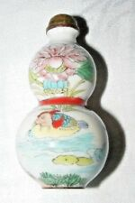 ANTIQUE VINTAGE CHINESE ENAMEL DOUBLE GOURD SNUFF BOTTLE FISH DUCK DECORATION