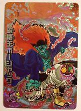 Dragon Ball Heroes HJ5-CP5