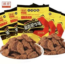 Chinese Specialty Snacks Gluten Food fragrant 禛香香肥牛味素食  4packx80g 纽约发货