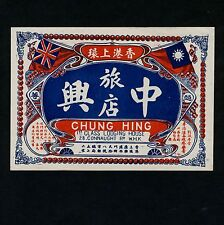 """Chung pendait Lodging House Hong Kong * Old Hôtel luggage label Valise Autocollant """"L"""""""