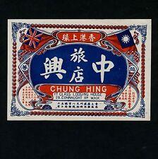 "Chung Hing Lodging House HONG KONG * Old Hotel Luggage Label Kofferaufkleber ""L"""