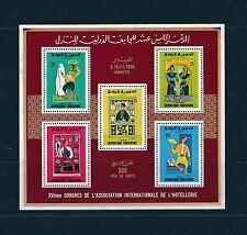 Tunisie  bloc  congrès de l' hotelerie  de 1970  num: 3   **