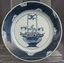 """8"""" Authentic Chinese Qing Blue White Porcelain Dish Plate Basket Flowers 19th C."""