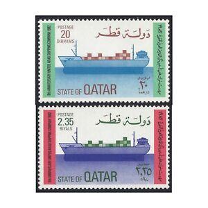 Qatar 1982 6th Anniversary Shipping Company Set 2 MUH Stamps Scott 631/2 (4-25)