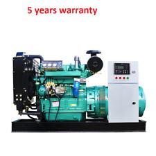24kw Single Phase Silent Diesel Generator With Ricardo Engine 5 Year Warranty