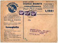Regno - Striscia 7½ Imperiale + annullo Scuole riunite su busta, 03/03/1936