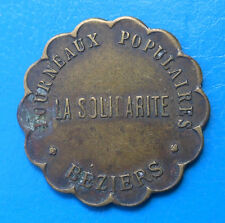 34 Hérault Béziers La solidarité fourneaux populaires 10 centimes Elie 70.3