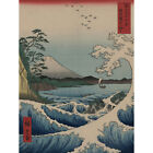 UTAGAWA HIROSHIGE JAPANESE POSTER SEA OFF SATTA OLD ART PAINTING PRINT 12x16 inc