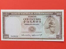TIMOR ( 1963 UNC ) 100 ESCUDOS BEAUTIFUL RARE BANK NOTE,UNC