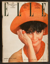'ELLE' FRENCH VINTAGE MAGAZINE HOLIDAY ISSUE 24 MAY 1963