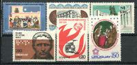 Uruguay 1976 Postfrisch 100% Feuerwehr, Buchhaltung, Abschaffung der Sklaverei