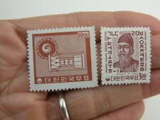 New ListingKorea Postage Stamp Lot of 2 Perforated Vintage Old Collectors Estate Find Asia