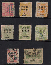 China Imperial Dowager dragons with surcharges mint & used (10c with damage)