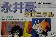 Japan Go Nagai Chronicle