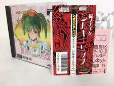 Sega Mega CD SILKY LIP w/spine Japan JP Game z2112
