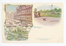 Early CHICAGO Dog in Park—Trolley PIONEER Multiview American Souvenir 1897