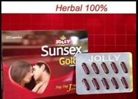 SUNSEX JOLLY GOLD HERBAL CAPSULES FOR VIGOUR AND VITALITY 10 CAPS FOR MEN|| FS