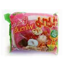 MAMA YENTAFO INSTANT RICE VERMICELLI - 30 PACKETS