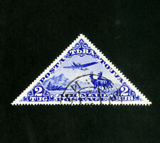 Tannu Tuva Stamps # C9 XF Used