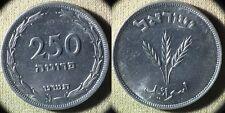 Israel : JE5709(1949) 250 Pruta W/Pearl   CH.AU-UNC  # 15  IR4936