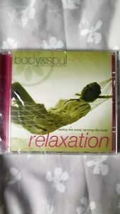 Body & Soul - (Relaxation, 2000) CD