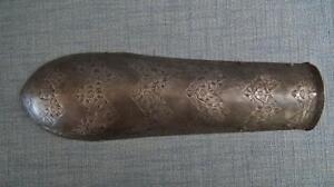Antique Indo Persian Islamic Armor Bazuband to sword shamshir talwar tulwar