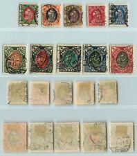 Danzig  1921  SC  49  58  used, 1911  1920, Multi  Color, Stamps . e9753