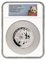 2016 China 5 Oz Proof Silver Smithsonian Panda Bei Bei NGC PF69 UC SKU40939