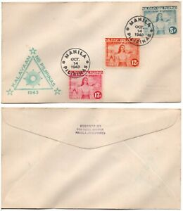 PHILIPPINES Japanese Occupation (Scott #N29,N30,N31) 1943 First Day Cover  *RARE