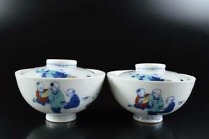 L1971: Japan Old Imari-ware Person Landscape pattern TEA BOWL/dish of soup 2pcs