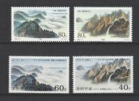 China 1999-14 盧山 Joint Korea Lushan Mountain and Kumgang Mountain Stamp x 2