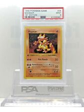 POKEMON 1999 Base Set 1st Edition MAGMAR #36/102 Shadowless Card PSA 9 Mint #*