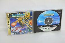 DARIUS GAIDEN Ref bbc Sega Saturn ss