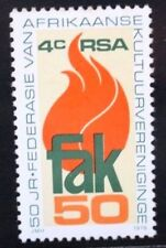 SOUTH AFRICA 1979 FAK Federation of Afrikaans Culture. Set of 1. MNH. SG473.