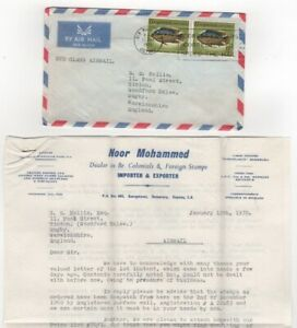 1970 GUYANA Air Mail Cover GEORGETOWN to RUGBY GB SG452 Fish + Letter Content