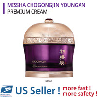 MISSHA CHOGONGJIN YOUNGAN PREMIUM CREAM - US SELLER -