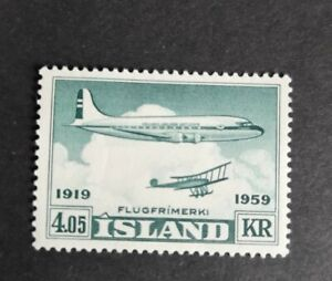 Iceland stamp air post 1959. MH. 4.05kr green