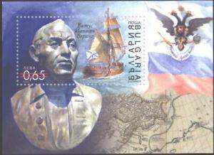 Mint Special S/S Great Discoverers V. Bering Explorer Ship 2020 Bulgaria avdpz
