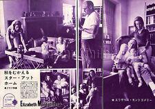1967, Elizabeth Montgomery  Japan Vintage Clippings sc11