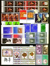 IRELAND Unmounted Mint MNH Stamp Selection Blocks M/S Singles sets.
