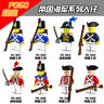 PG991-998 Baukästen Royal Marine Militär Soldaten Krieg Ritter Figuren Mit Waffe