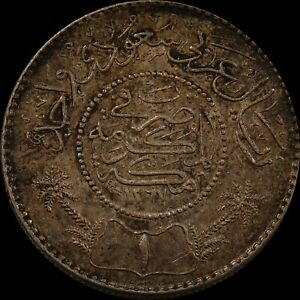 SAUDI ARABIA 1 RIYAL AH 1367 1947 CH TONED HIGH GRADE LARGE SILVER FOREIGN COIN