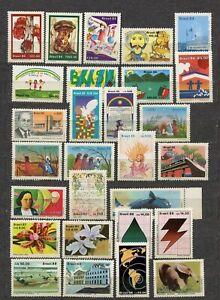 Brazil - Lot #97 - MNH stamps