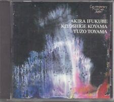 AKIRA IFUKUBE/KIYOSHIGE KOYAMA/YUZO TOYAMA Contemporary Music Of Japan 5 RARE CD