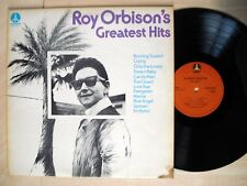 Roy Orbison Greatest Hits UK LP Crying Candy Man Only The Lonely Monument EX