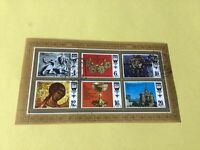 Russia Treasures  Stamps Sheet Ref 53819