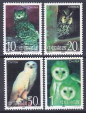 China PRC 2559-62 MNH 1995 Various Owls Full Set of 4 Different VF
