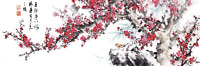 Jigsaw Puzzle 600 Pieces Korean Traditional Art Painting Plum Blossom and Poetry