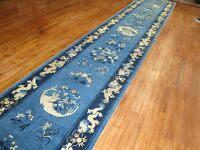 Antique Chinese Peking Rug Runner Size 3'6''x20'4''